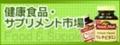 ichiba_bnr1.jpg