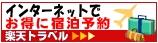 net21.jpg